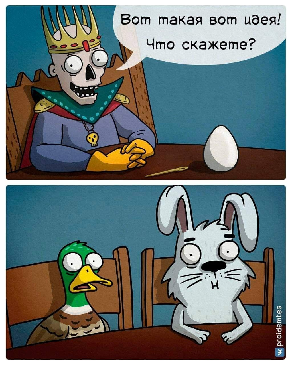 http://forumupload.ru/uploads/001b/2e/0d/11/643449.jpg