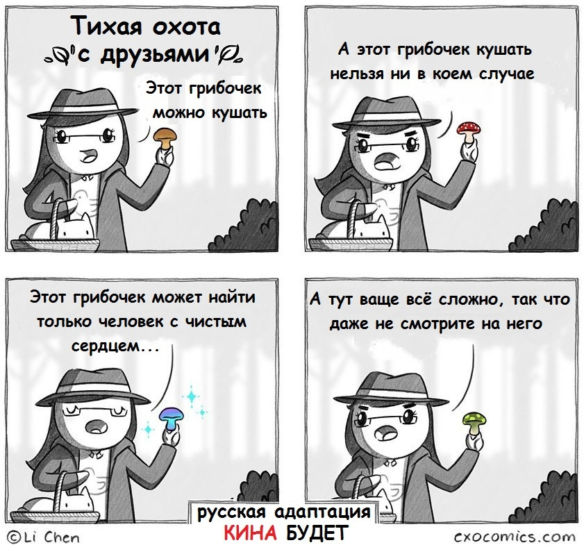 http://forumupload.ru/uploads/001b/2e/0d/11/747421.jpg