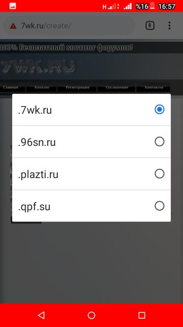 http://forumupload.ru/uploads/001b/41/54/2/t318099.png