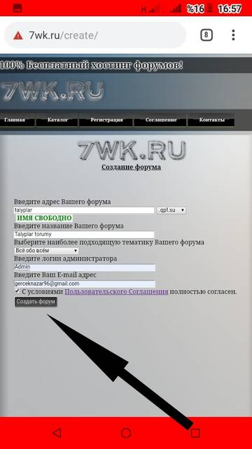 http://forumupload.ru/uploads/001b/41/54/2/t665532.jpg