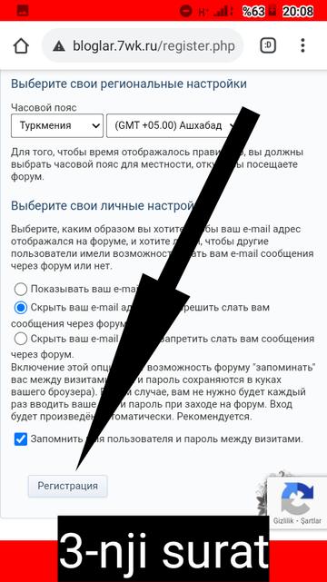 http://forumupload.ru/uploads/001b/41/54/2/t752688.png