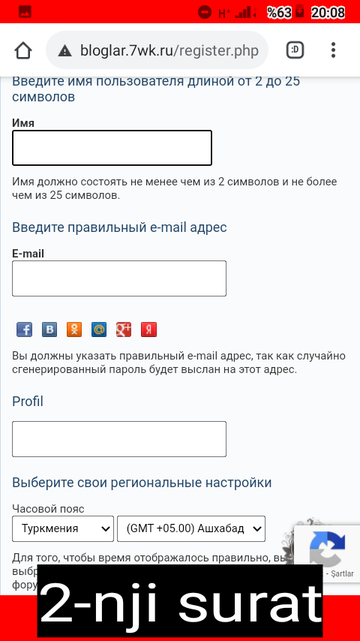 http://forumupload.ru/uploads/001b/41/54/2/t778068.png