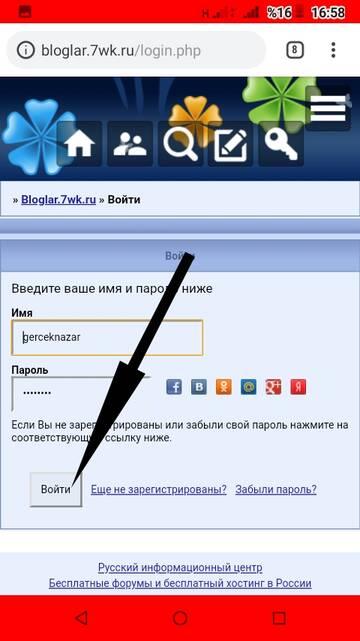 http://forumupload.ru/uploads/001b/41/54/2/t817438.jpg
