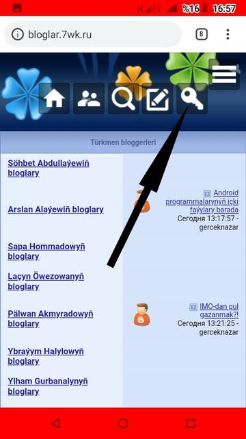 http://forumupload.ru/uploads/001b/41/54/2/t942056.jpg