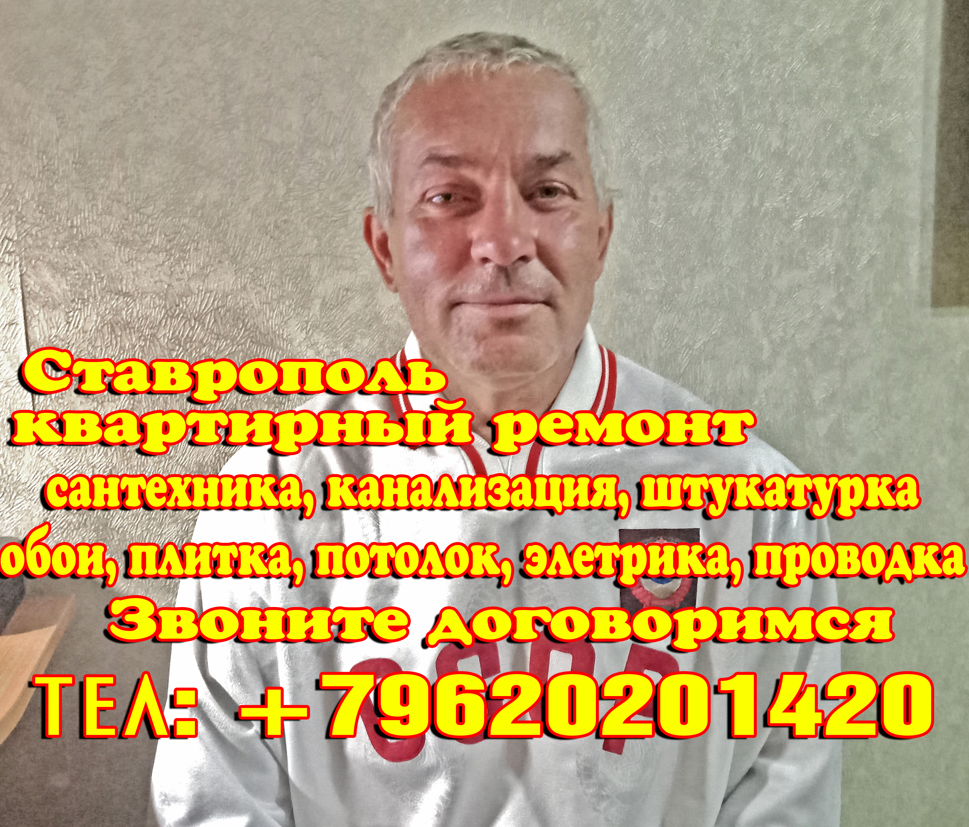 http://forumupload.ru/uploads/001b/5b/c3/2/532221.jpg