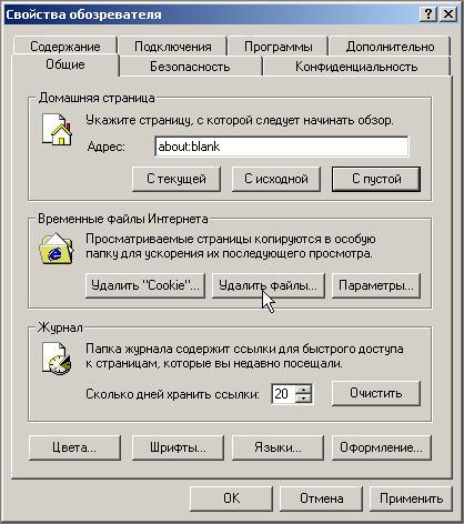 http://forumupload.ru/uploads/0000/07/82/444-1-f.jpg
