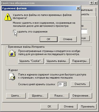 http://forumupload.ru/uploads/0000/07/82/444-2-f.jpg