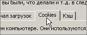 http://forumupload.ru/uploads/0000/07/82/447-4.jpg