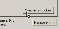 http://forumupload.ru/uploads/0000/07/82/447-5.jpg