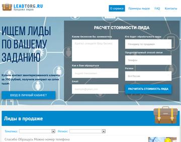 http://forumupload.ru/uploads/0000/09/52/5135/t11037.png