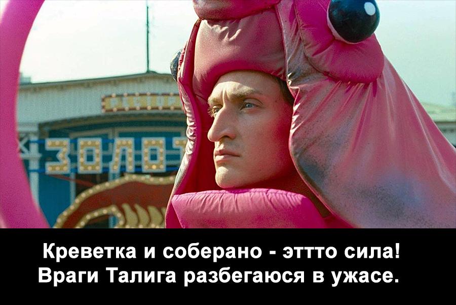 https://forumupload.ru/uploads/0000/09/8a/666/86673.jpg