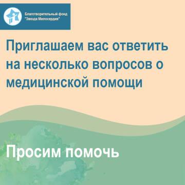 https://forumupload.ru/uploads/0000/09/a0/10791/t200347.jpg