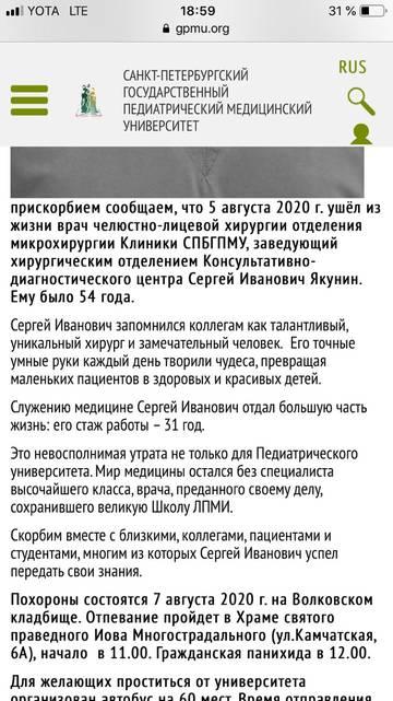 http://forumupload.ru/uploads/0000/09/a0/2/t472508.jpg