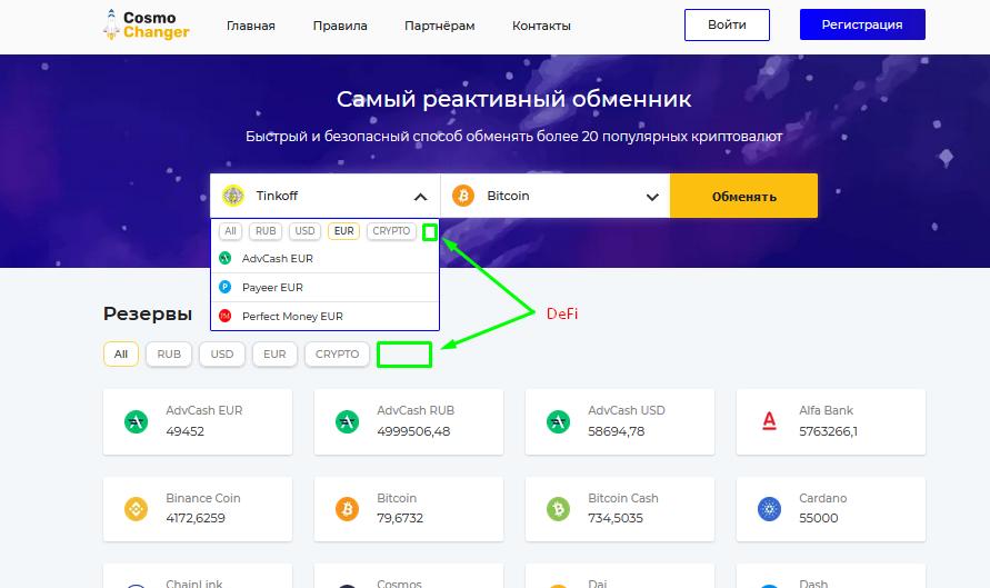 https://forumupload.ru/uploads/0000/0b/17/1757/66752.png