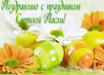 http://forumupload.ru/uploads/0000/0c/61/2430/t517831.png