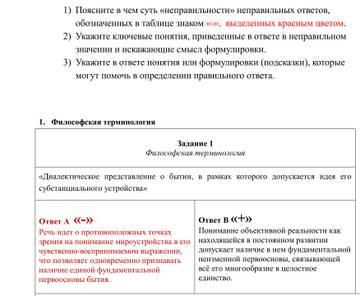 http://forumupload.ru/uploads/0000/0c/61/2968/t238698.jpg
