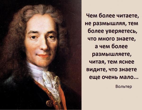 https://forumupload.ru/uploads/0000/0c/61/566/t114770.jpg