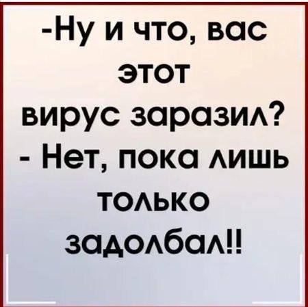 http://forumupload.ru/uploads/0000/0c/61/566/t507450.jpg