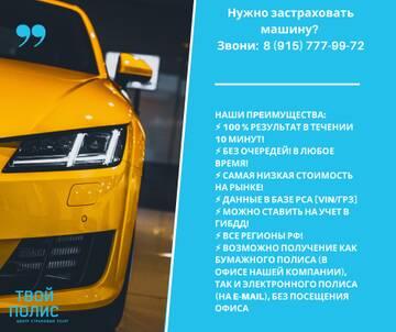 https://forumupload.ru/uploads/0000/0f/16/1815/t768203.jpg
