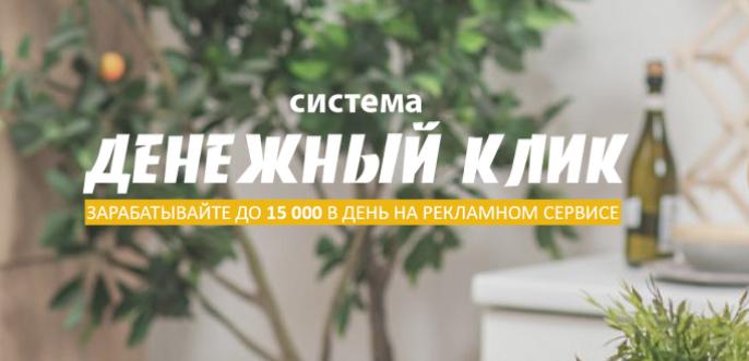 http://forumupload.ru/uploads/0000/10/4a/15077/141805.png