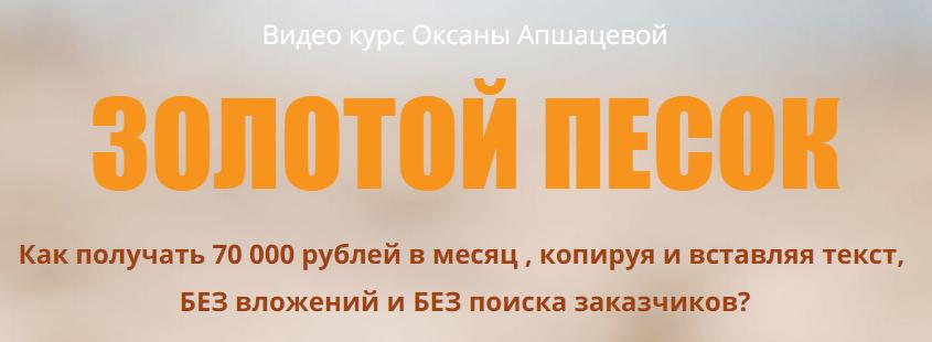 http://forumupload.ru/uploads/0000/10/4a/15077/221047.png