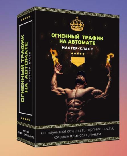 http://forumupload.ru/uploads/0000/10/4a/15077/660074.png