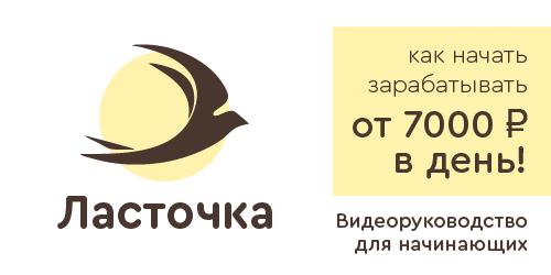 http://forumupload.ru/uploads/0000/10/4a/15077/873389.png