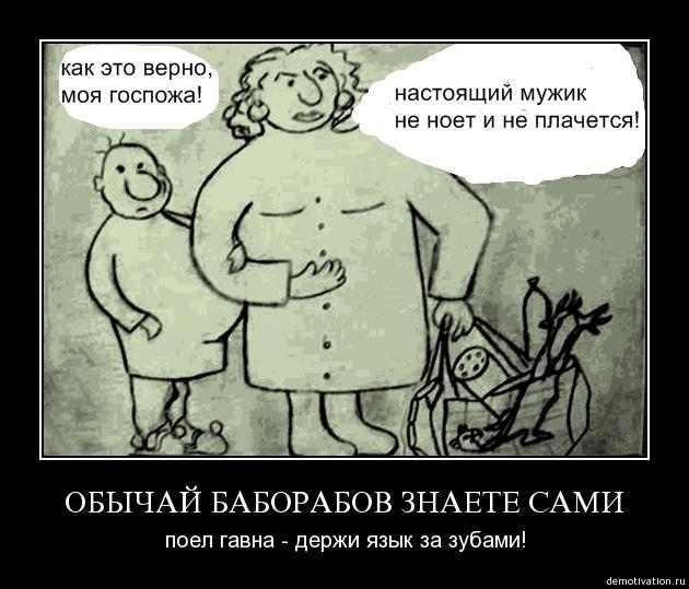 http://forumupload.ru/uploads/0000/11/2c/29820-2-f.jpg