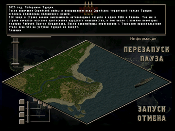 http://forumupload.ru/uploads/0000/11/44/175/t130434.png