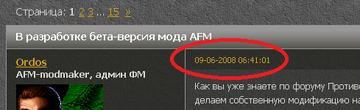 http://forumupload.ru/uploads/0000/11/44/327/t27503.png