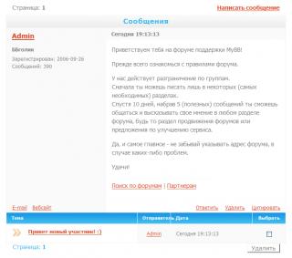 http://forumupload.ru/uploads/0000/14/1c/102367-2.png