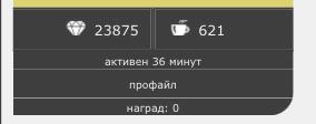 http://forumupload.ru/uploads/0000/14/1c/11119/453144.jpg