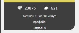 http://forumupload.ru/uploads/0000/14/1c/11119/475476.jpg