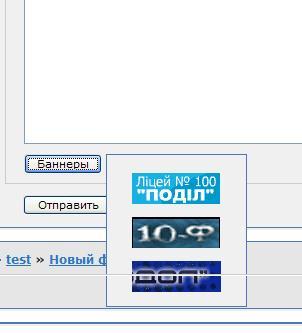 http://forumupload.ru/uploads/0000/14/1c/146405-1-f.jpg