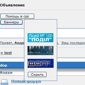 http://forumupload.ru/uploads/0000/14/1c/146651-1-f.jpg