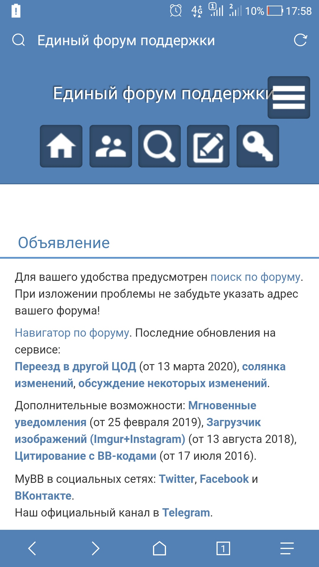 http://forumupload.ru/uploads/0000/14/1c/15964/334726.jpg