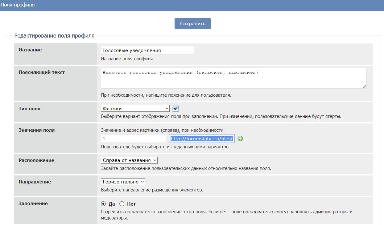 http://forumupload.ru/uploads/0000/14/1c/15964/452413.jpg