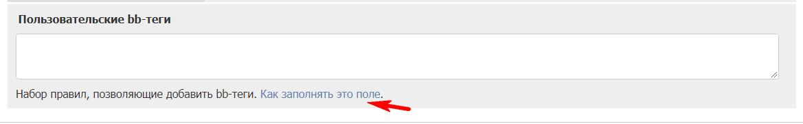 https://forumupload.ru/uploads/0000/14/1c/15964/734349.jpg