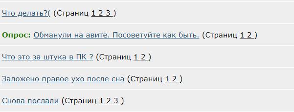 https://forumupload.ru/uploads/0000/14/1c/15964/978765.jpg