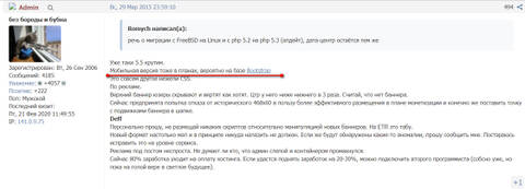 http://forumupload.ru/uploads/0000/14/1c/15964/t173816.jpg