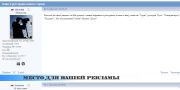 http://forumupload.ru/uploads/0000/14/1c/15964/t251919.jpg