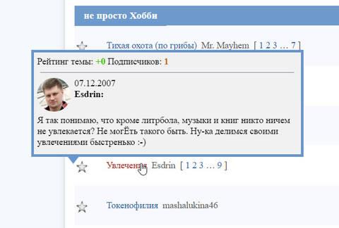 http://forumupload.ru/uploads/0000/14/1c/15964/t445437.jpg