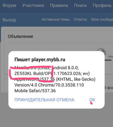 http://forumupload.ru/uploads/0000/14/1c/15964/t822125.jpg