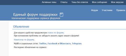 https://forumupload.ru/uploads/0000/14/1c/15964/t922908.jpg