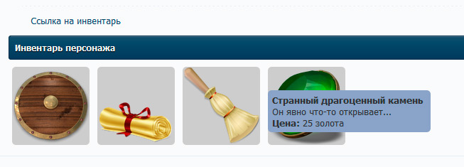 https://forumupload.ru/uploads/0000/14/1c/16803/201763.jpg
