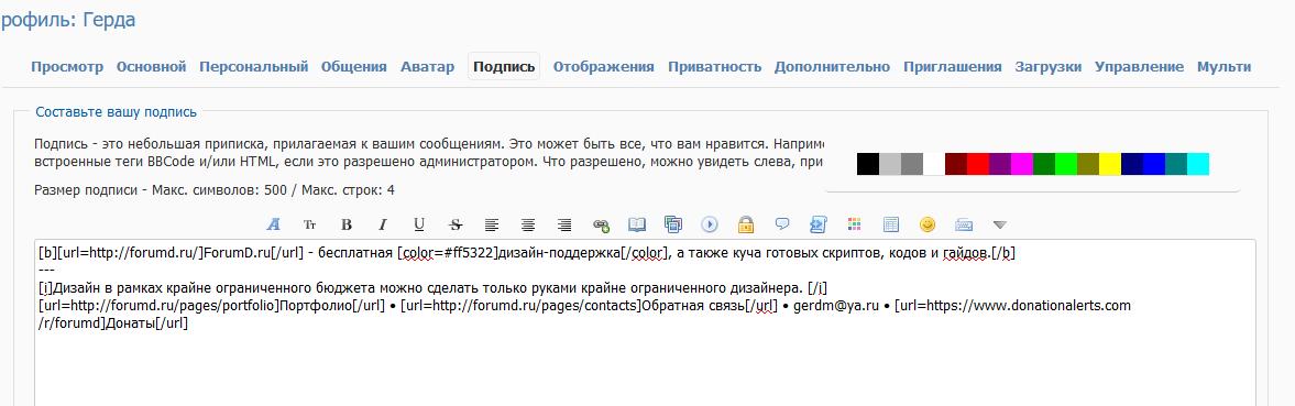 http://forumupload.ru/uploads/0000/14/1c/16803/202701.jpg
