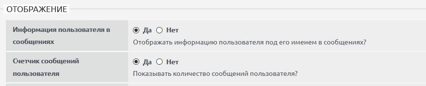 http://forumupload.ru/uploads/0000/14/1c/16803/245481.png
