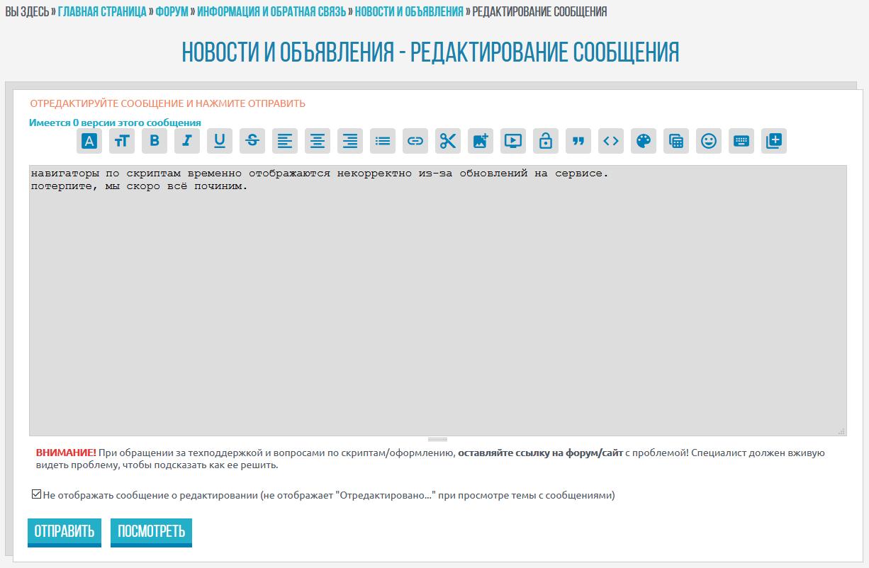 https://forumupload.ru/uploads/0000/14/1c/16803/327723.png