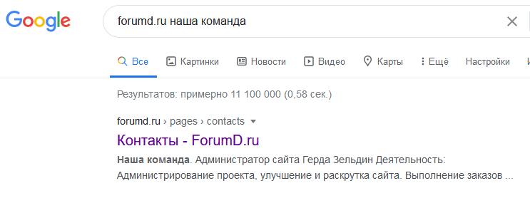 http://forumupload.ru/uploads/0000/14/1c/16803/354930.jpg