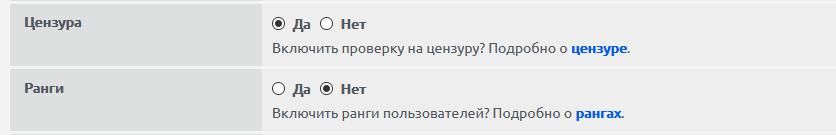 http://forumupload.ru/uploads/0000/14/1c/16803/361807.png